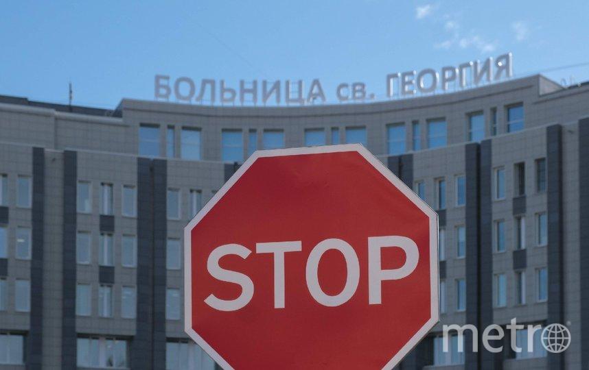 """Больница Св.Георгия. Фото """"Metro"""""""