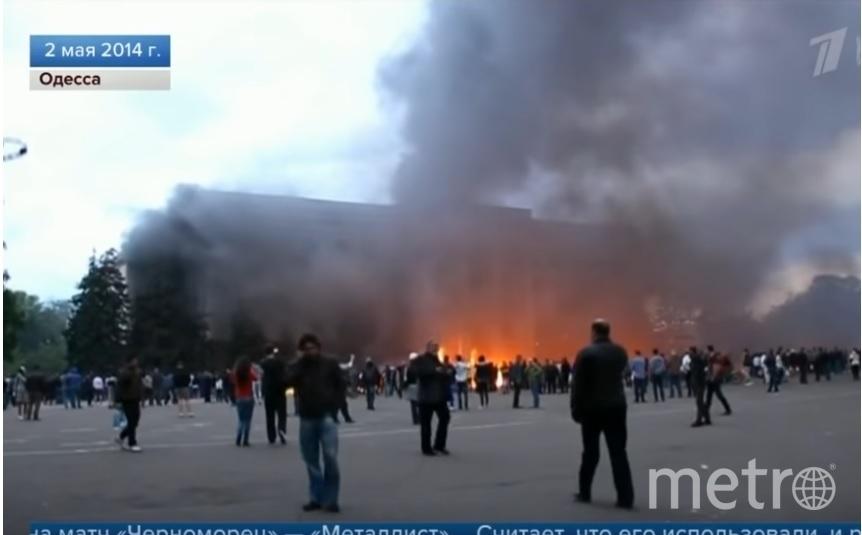 6 лет со дня трагедии в Одессе. Фото скриншот видео Первого канала, Скриншот Youtube