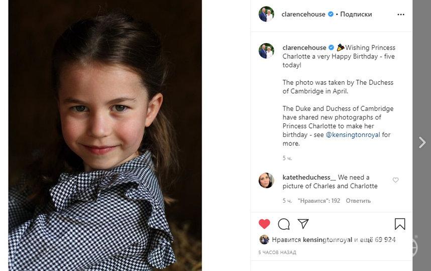 2 мая принцесса Шарлотта отмечает 5-летие. Фото instagram.com/theroyalfamily
