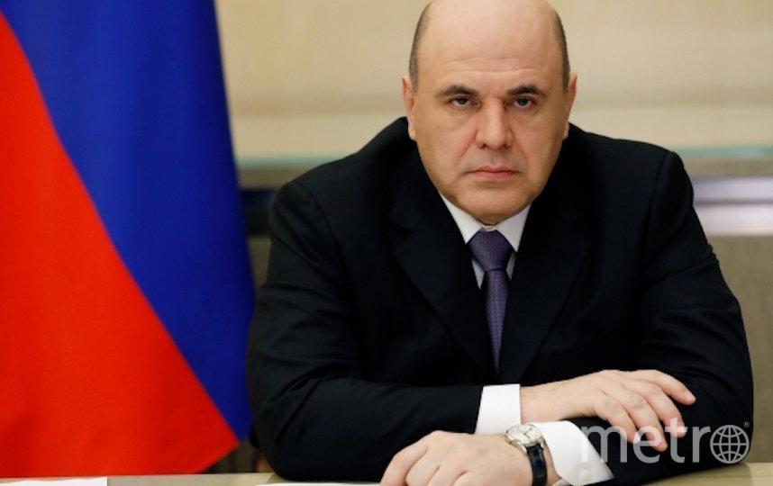 Премьер-министр РФ Михаил Мишустин. Фото РИА Новости