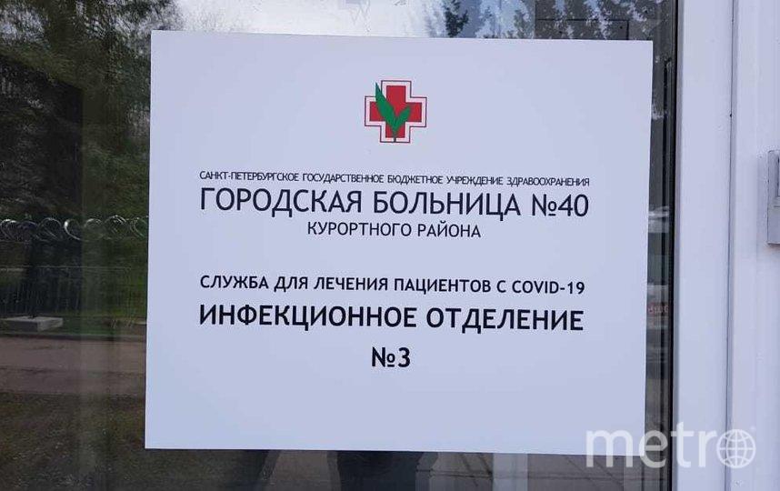 """Пансионат """"Заря"""" в Петербурге начал приём пациентов с тяжёлой формой COVID-19. Фото komzdravspb, vk.com"""