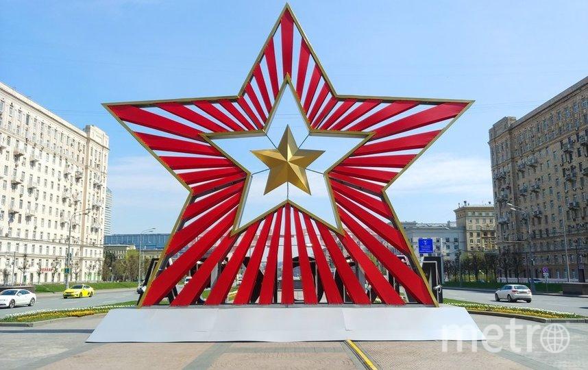 """Возле Триумфальной арки на Кутузовском проспекте установили огромную звезду. Фото АГН """"Москва""""/Мобильный репортёр"""