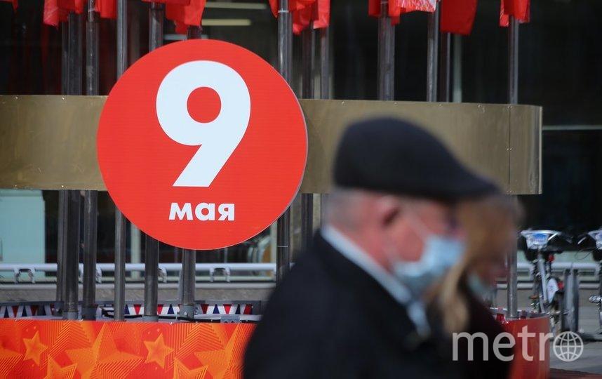 """К 9 мая в этом году из-за пандемии коронавируса Москву украсили скромнее, чем обычно. Фото АГН """"Москва""""/Сергей Ведяшкин"""