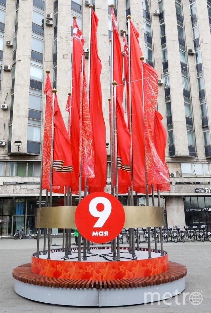 """К 9 мая в этом году из-за пандемии коронавируса Москву украсили скромнее, чем обычно. Фото АГН """"Москва""""/Андрей Никеричев"""