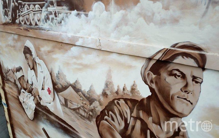 """Граффити в Орехово-Зуево. Фото АГН """"Москва""""/Мобильный репортёр"""