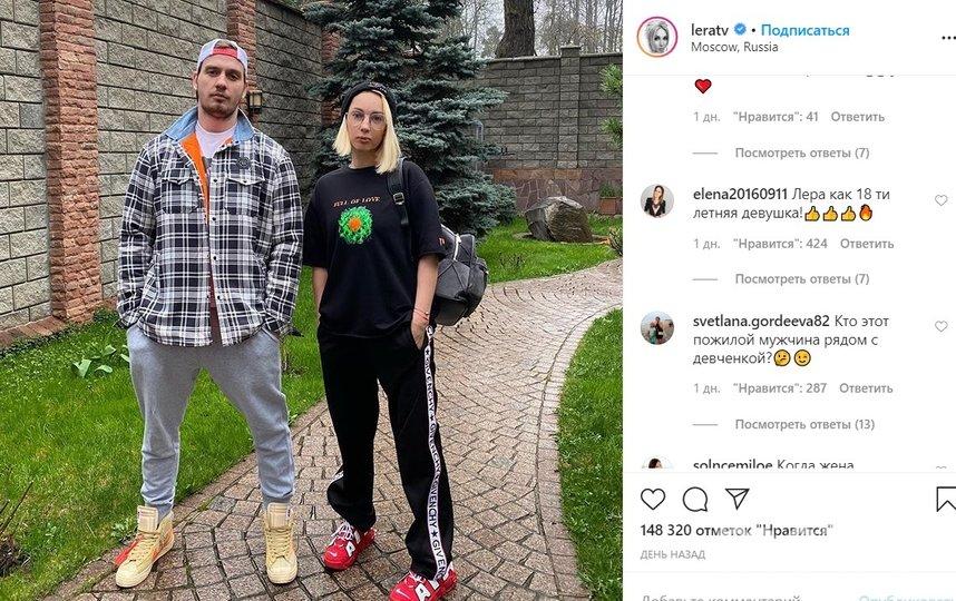 Лера Кудрявцева с супругом. Фото instagram.com/leratv