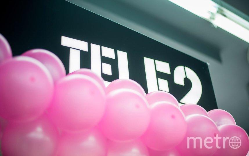 Tele2.