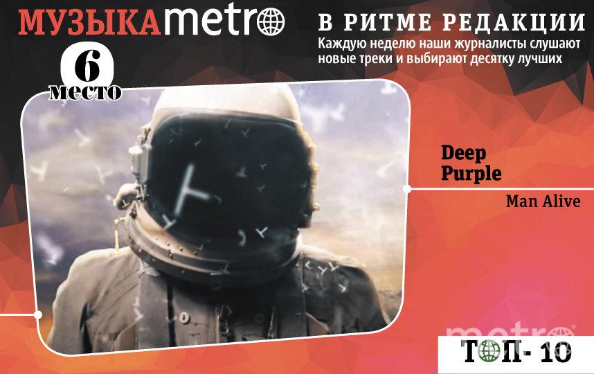 "Топ-10. Фото Андрей Казаков, ""Metro"""