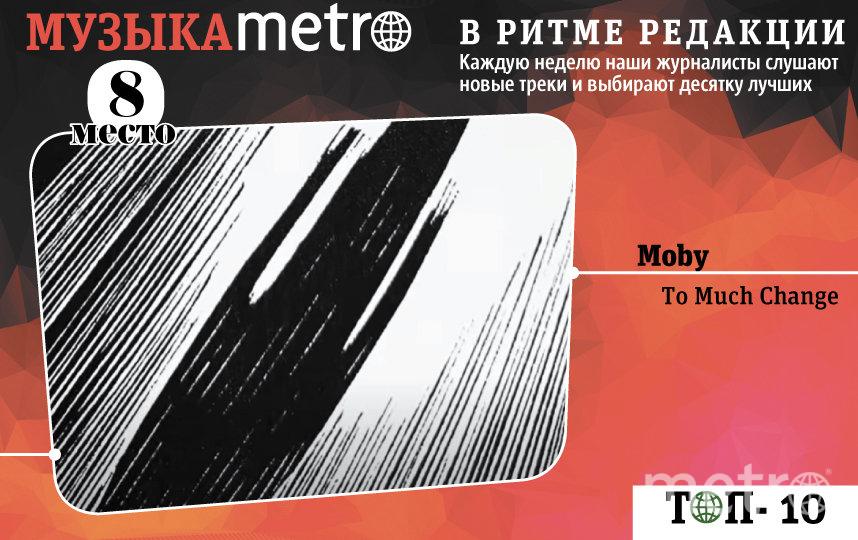 "Топ-10. Фото Андрей Казаков., ""Metro"""