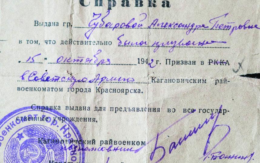 """Справка. Фото из личного архива Галины Жилиной, """"Metro"""""""