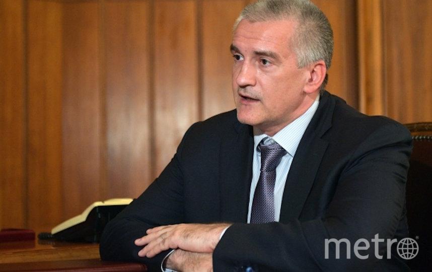 Сергей Аксёнов. Фото РИА Новости