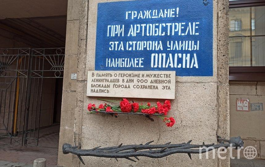 """К 9 мая Петербург украсили. Фото Святослав Акимов, """"Metro"""""""