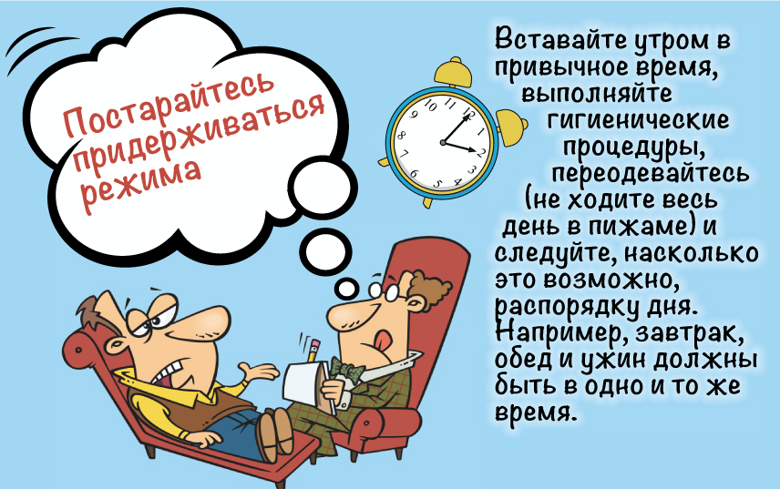 """Психологи рассказали, как пережить одиночество во время самоизоляции. Фото Инфографика: Павел Киреев, """"Metro"""""""