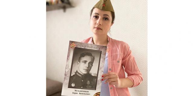 Виктория Шагина рассказывает о своём дедушке Борисе.