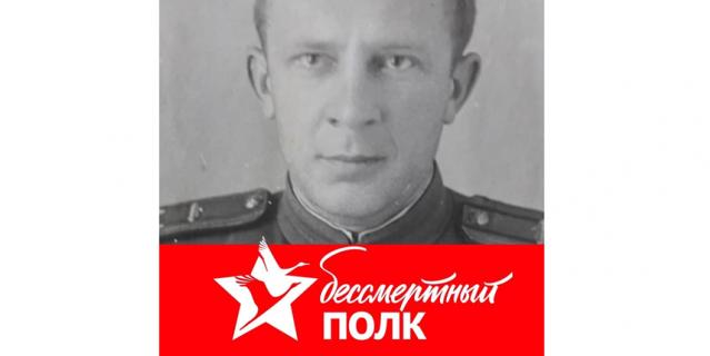 Николай Николаевич Белюстин.