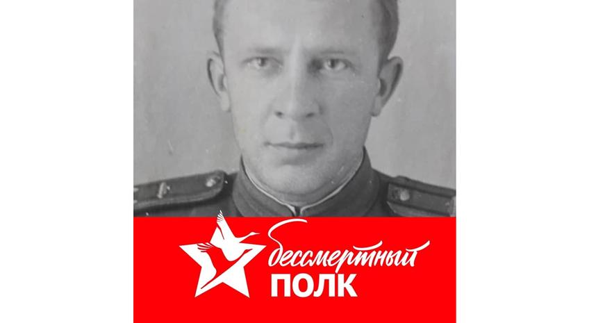 Николай Николаевич Белюстин. Фото instagram.com/tatyandemin