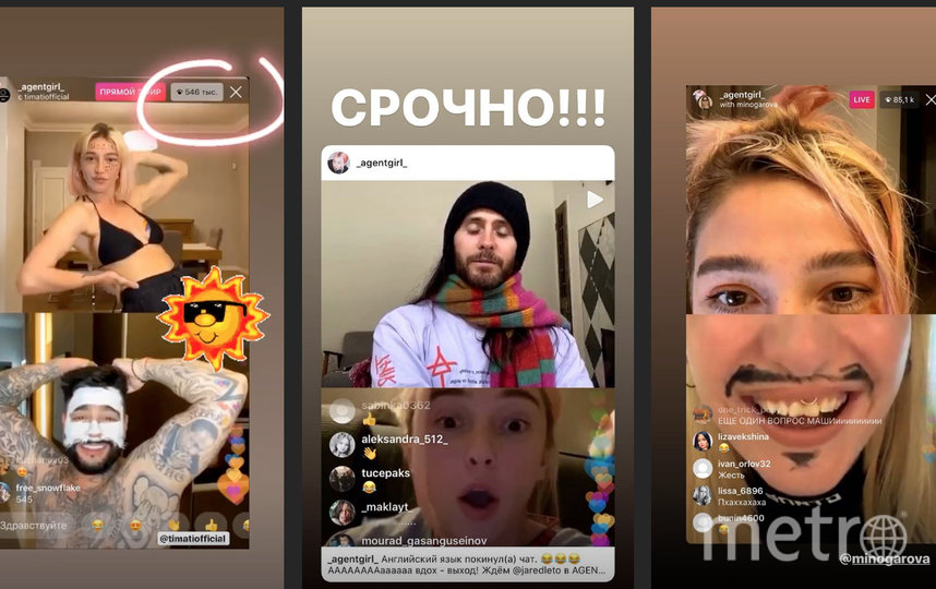 Настя Ивлеева. Фото instagram.com/_agentgirl_