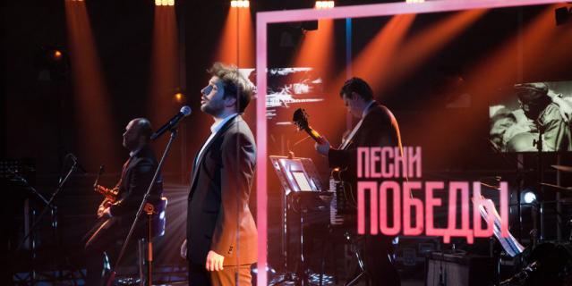 """В концерте """"Песни Победы"""" примет участие Пётр Налич."""