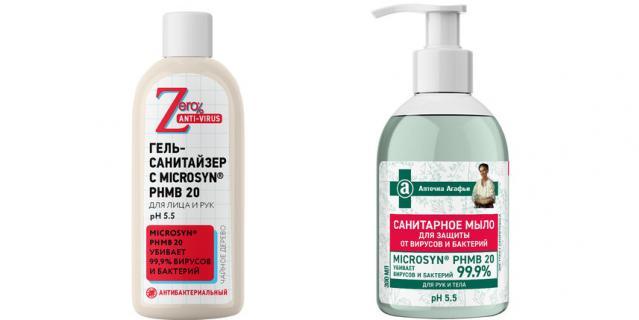 """Гель-санитайзер для лица и рук с MICROSYN PHMB20 от ZERO (115 руб.) и санитарное мыло для защиты от вирусов и бактерий """"Рецепты бабушки Агафьи"""" (159 руб.)."""