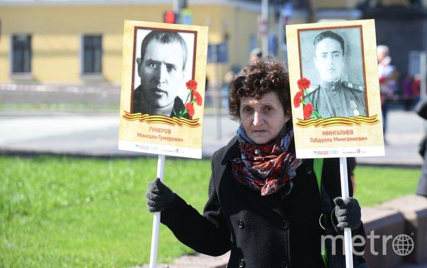 """Горожане праздновали на набережных. Фото Святослав Акимов, """"Metro"""""""