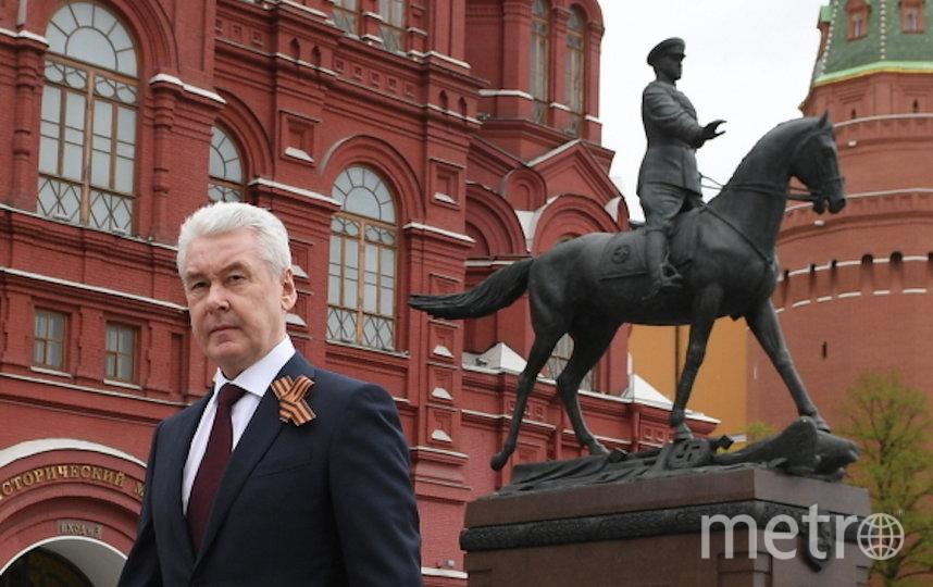 Мэр Москвы почтил память павших в Великой Отечественной войне. Фото РИА Новости