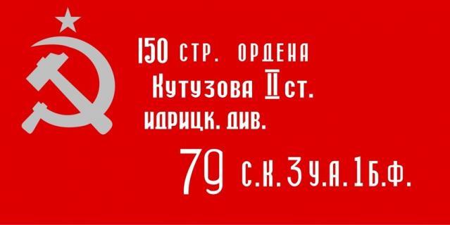 Эту работу мастер из Новосибирска Владимир Анискин закончил еще в марте этого года.