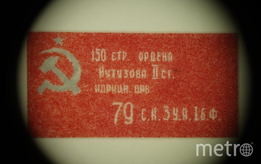 """Эту работу мастер из Новосибирска Владимир Анискин закончил еще в марте этого года. Фото предоставлено Владимиром Анискиным, """"Metro"""""""