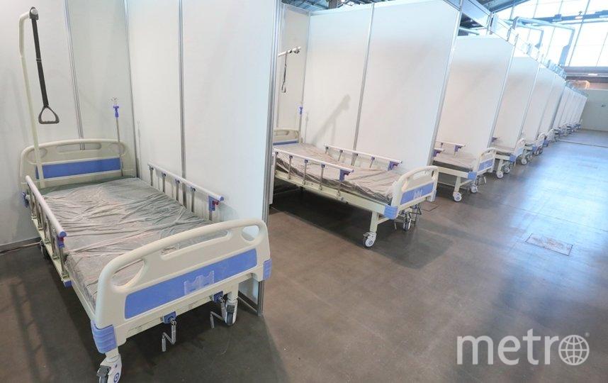 "В Ленэкспо уже развернут госпиталь. Фото https://www.gov.spb.ru/, ""Metro"""