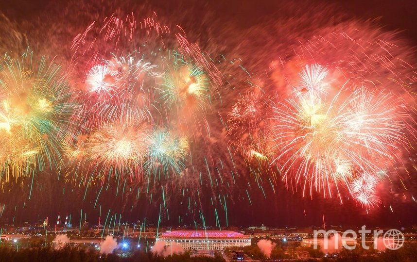 "Салют в Москве. Фото АГН ""Москва""/Александр Авилов и Сергей Киселёв"