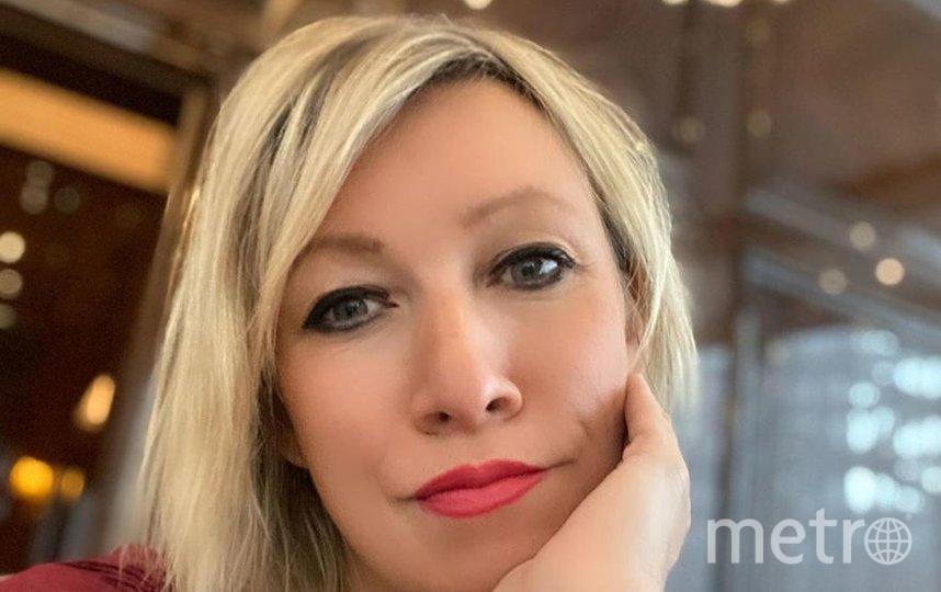 Мария Захарова. Фото Скриншот Instagram/mzakharovamid