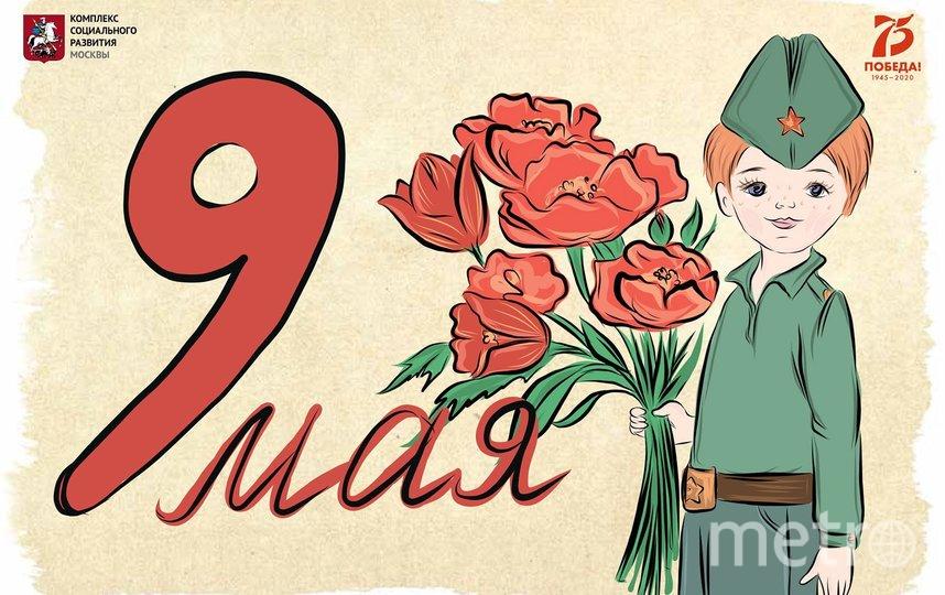 Чаще всего – около 500 раз – авторы поздравлений выбирали для своей открытки такой дизайн. Фото ya-doma.ru