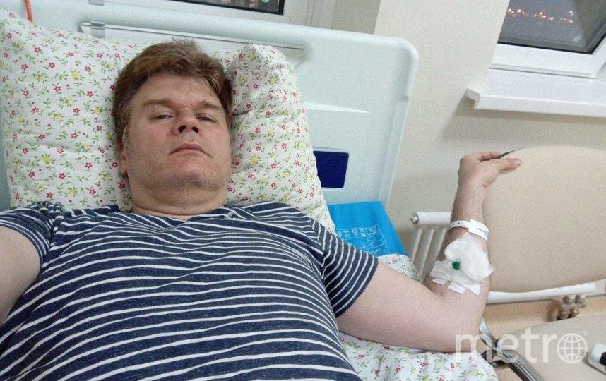 """Георгий сейчас находится в больнице в Коммунарке и надеется на лучшее. Фото предоставил Георгий Тарасевич, """"Metro"""""""