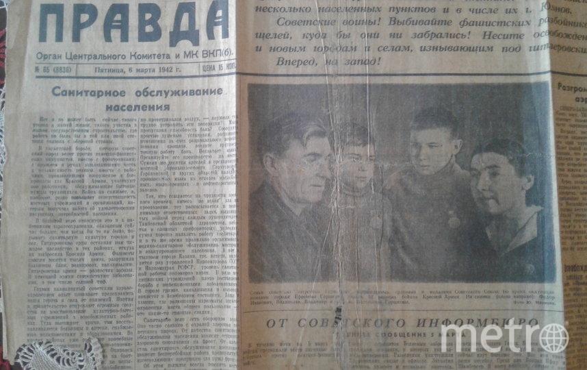 Статья о героях. Фото Из семейного архива