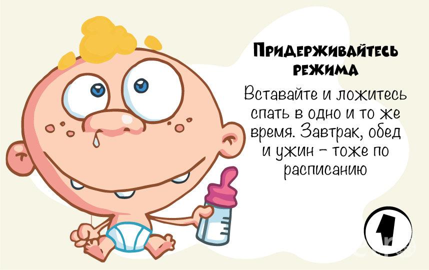 """Как пережить карантин вместе с детьми. Фото Павел Киреев, """"Metro"""""""
