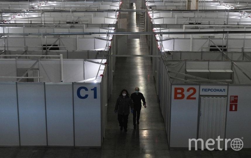"""В выставочном центре """"Крокус Экспо"""" развернули временный коронавирусный стационар. Фото РИА Новости"""