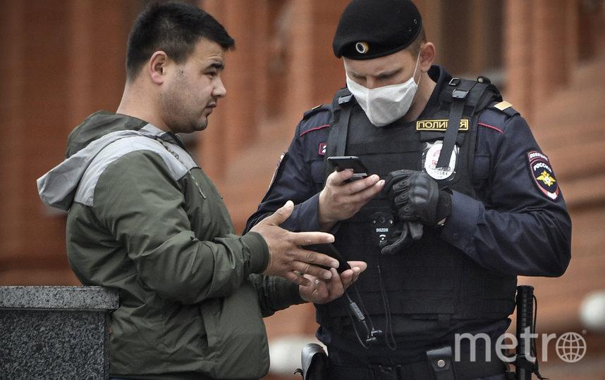 Более 1200 человек были задержаны в Москве и области за нарушение режима самоизоляции в период майских праздников. Фото AFP