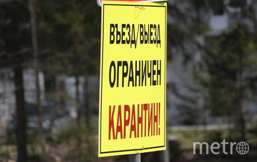 Мобильный пункт ЗВО по спецобработке автомобилей. Фото ЗВО