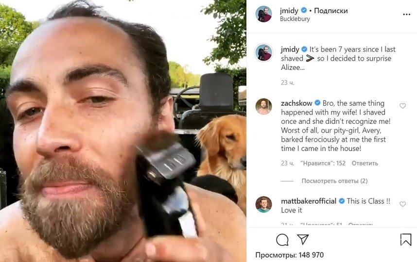 11 мая 2020 года, спустя 7 лет, Джеймс снова сбрил бороду. Фото instagram.com/jmidy