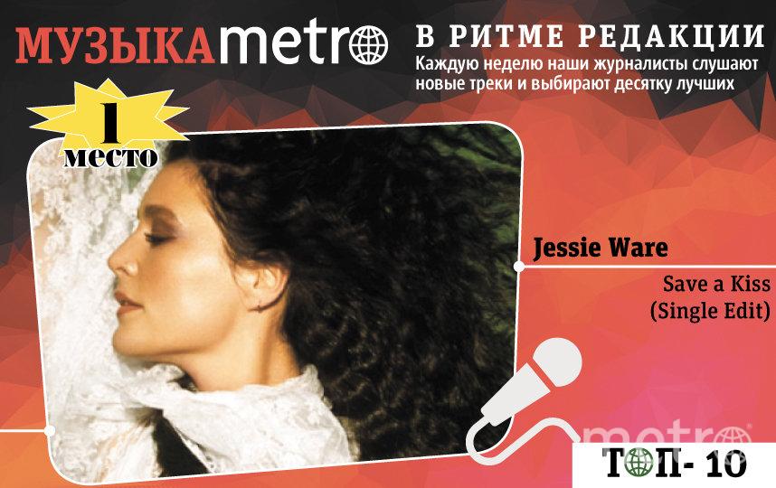 """Top-10 Metro. Фото Андрей Казаков., """"Metro"""""""