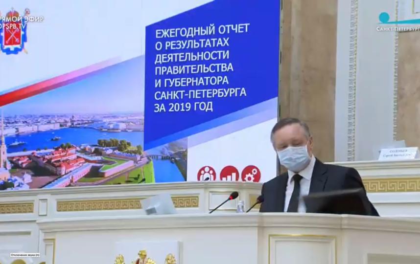 Беглов выступил с докладом в ЗакСе. Фото Скриншот Youtube