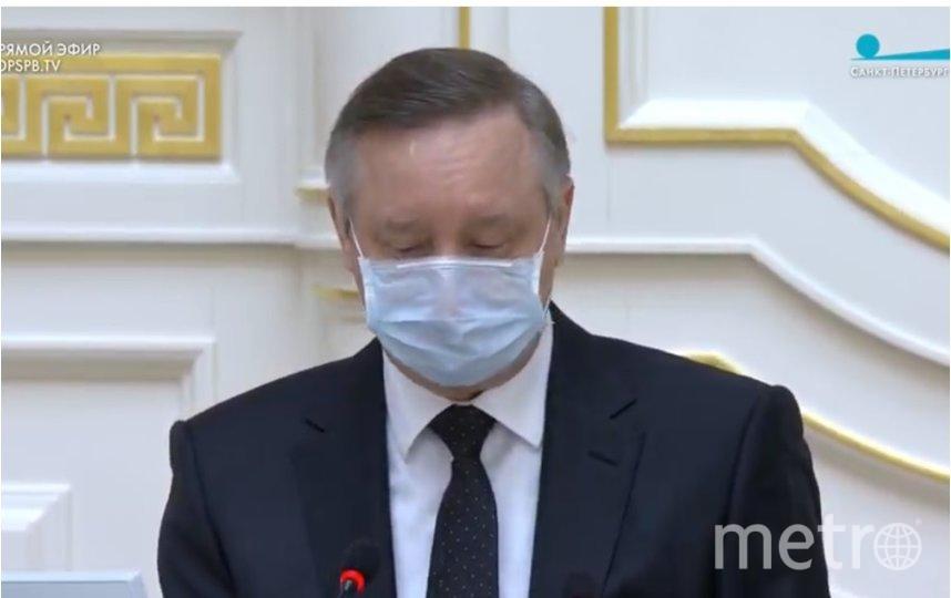 Беглов выступил с докладом в ЗакСе. Фото скриншот, Скриншот Youtube