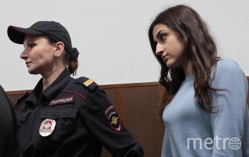Одна из сестёр Хачатурян –Крестина. Фото РИА Новости