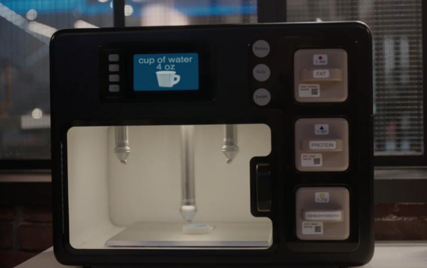 "Печать чашки кофе. Фото Prime video, ""Metro"""