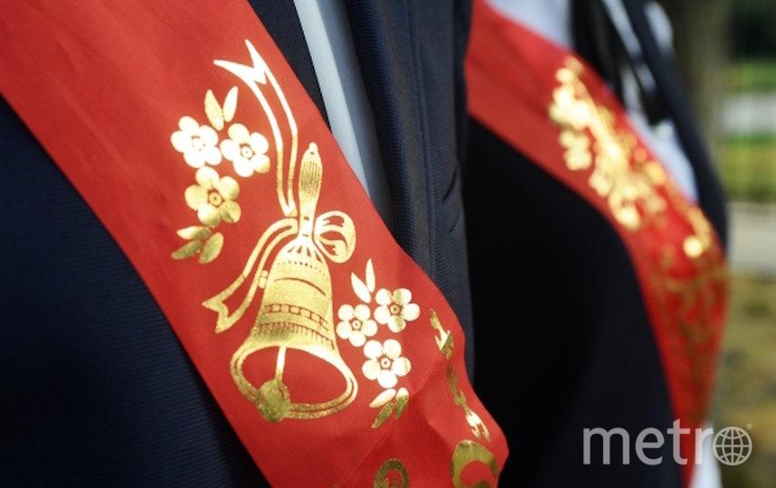 Выпускник. Фото РИА Новости