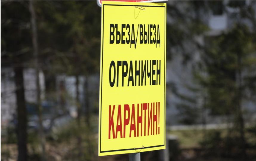 """Пикалево и Первомайский открыли после карантина. Фото """"Metro"""""""