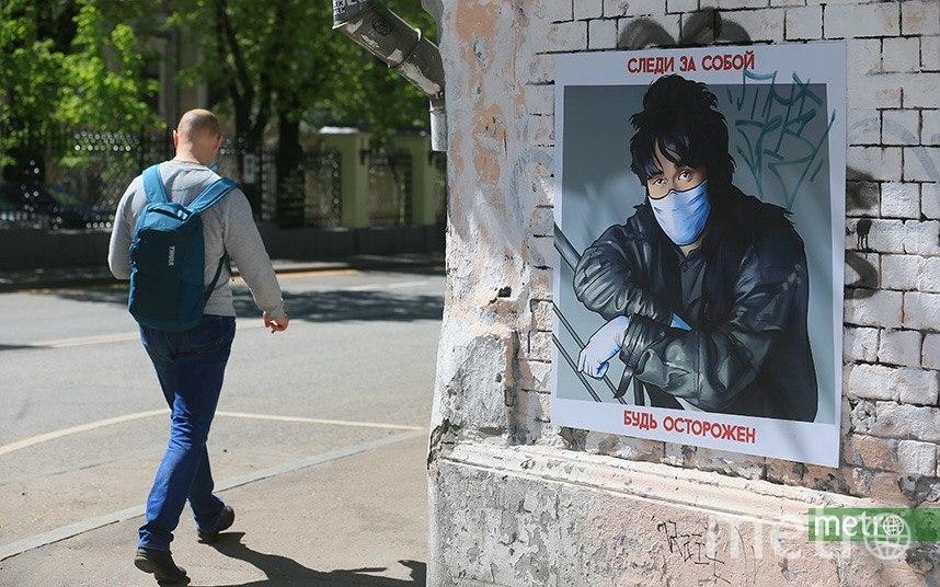 "Виктор Цой. Фото Василий Кузьмичёнок, ""Metro"""