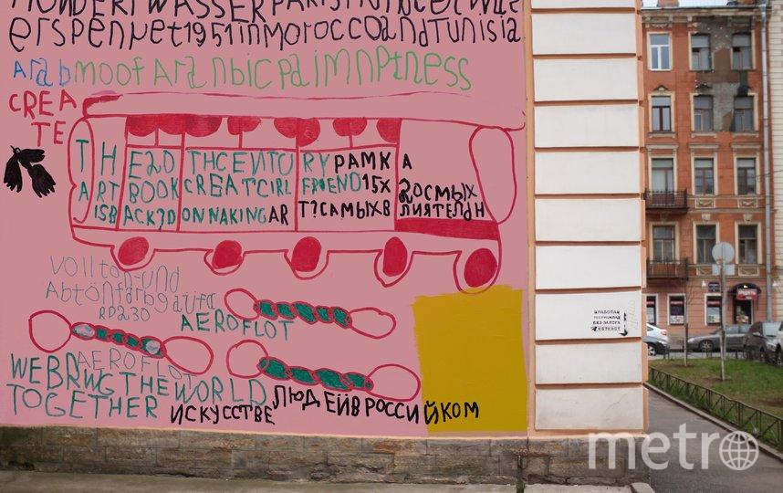 Художница Zoika виртуально разукрасила пустые улицы Санкт-Петербурга. Фото zhavner.com