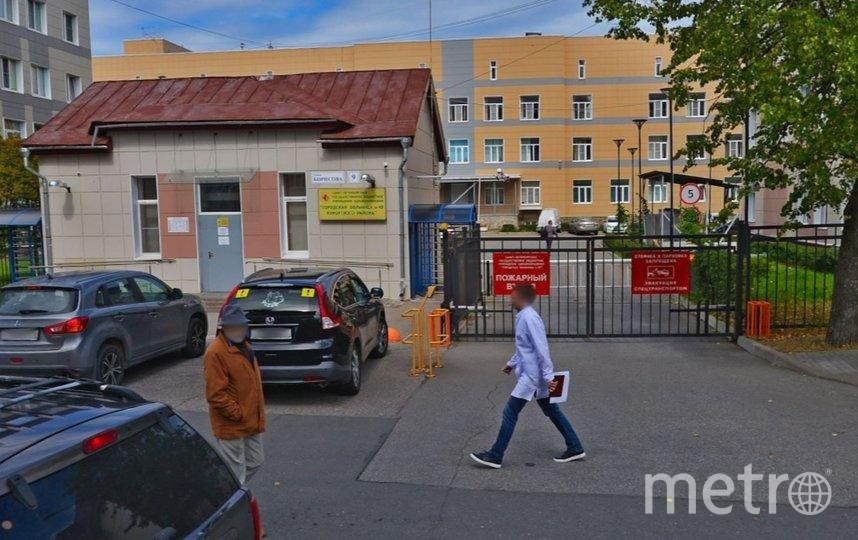 Городская больница №40. Фото Яндекс.Панорамы