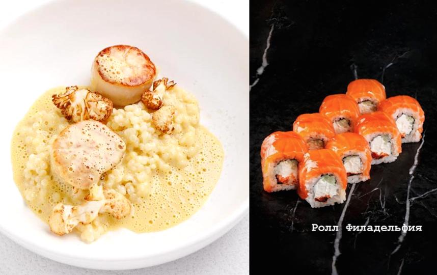 Чем кормили в lяxury-ресторанах раньше – и сейчас. Фото instagram.com/