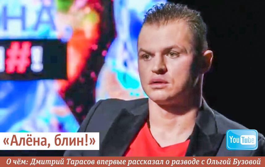 """""""Алёна, блин!"""". Фото Сергей Лебедев, """"Metro"""""""
